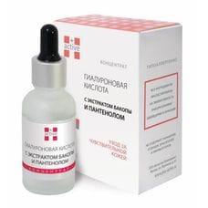 Гиалуроновая кислота с экстрактом бакопы и пантенолом +Active 25 мл