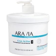 Тонизирующий гель-активатор - Aravia Professional Cryo Active 550 мл