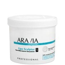 Крио-обёртывание бандажное - Aravia Professional Lipo Sculptor 3шт*10м