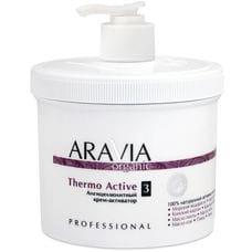 Антицелюлитный крем-активатор - Aravia Professional Thermo Active 550 мл