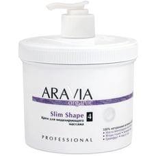Крем для моделирующего масссажа - Aravia Professional Slim Shape 550 мл