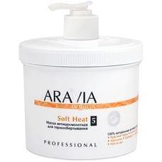 Маска антицеллюлитная для термо обертывания - Aravia Professional Soft Heat 550 мл