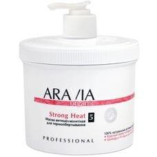 Маска антицеллюлитная для термо обертывания - Aravia Professional Strong Heat 550 мл