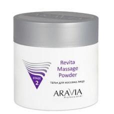 Тальк для массажа лица - Aravia Professional Revita Massage Powder 150 мл