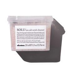 Скраб с морской солью - SOLU 250 мл