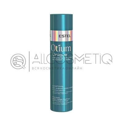 Шампунь для жирной кожи головы и сухих волос - Estel Professional Otium Unique 250 мл