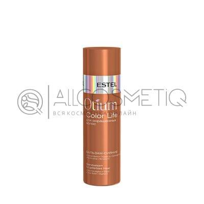 Бальзам-сияние для окрашенных волос - Estel Professional Otium Color Life 200 мл
