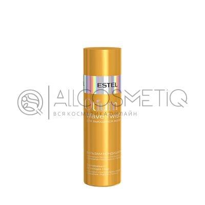 Бальзам-кондиционер для вьющихся волос - Estel Professional Otium Wave Twist 200 мл