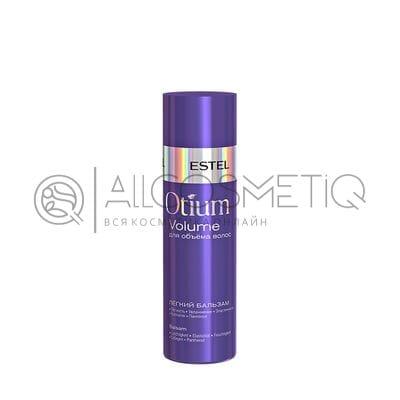 Легкий бальзам для объёма волос - Estel Professional Otium Volume 200 мл