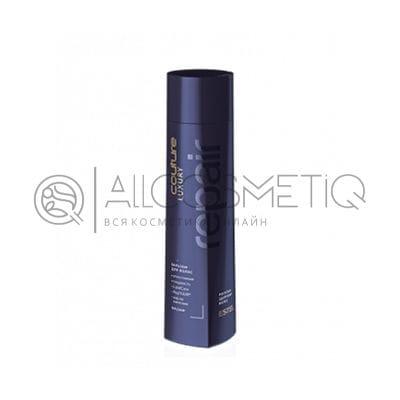 Бальзам для волос - Luxury Repair Estel Haute Couture 200 мл