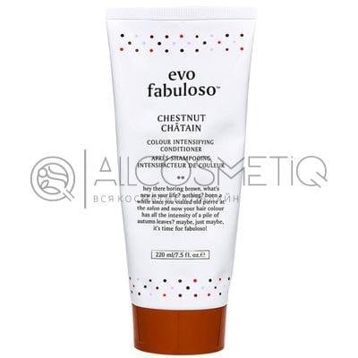 Тонирующий бальзам-уход Каштан - Colour Intensifying Conditioner Chestnut 250 мл