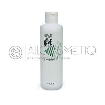 Шампунь для волос «Жемчужный 4,7» - Lebel 4.7 Hair Nourishing Soap 400 мл