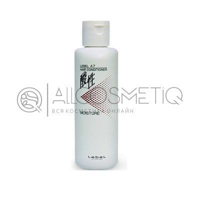 Кондиционер для волос «Жемчужный 4,7» - Lebel 4.7 Moisture Conditioner 250 мл