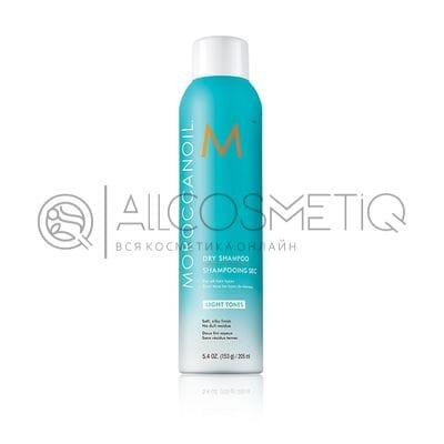 Сухой шампунь светлый тон - Moroccanoil Dry Shampoo Light Tones 205 мл