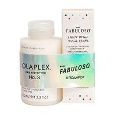 """Olaplex: Набор """"Совершенный Цвет"""" Тонирующий Бальзам Светлый Беж (Olaplex No.3+Fabuloso Colour Intensifying Conditioner Light Beige)"""