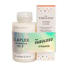 """Olaplex: Набор """"Совершенный Цвет"""" Тонирующий Бальзам Медь (Olaplex No.3+Fabuloso Colour Intensifying Conditioner Copper)"""