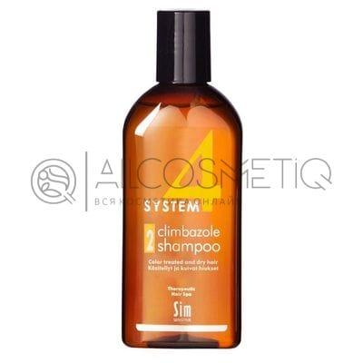 Терапевтический шампунь № 2 для сухих поврежденных и окрашенных волос - Sim Sensitive System 4 Therapeutic Climbazole Shampoo 2 100 мл