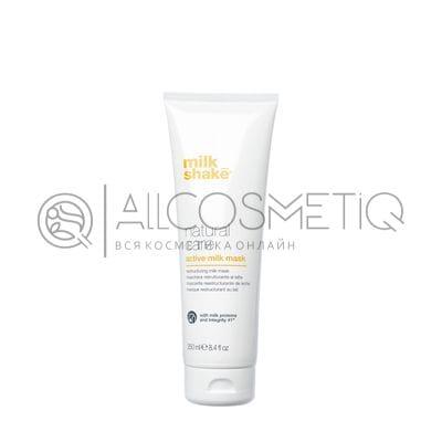 Активная молочная маска для волос - Milk Shake active milk mask 250 мл