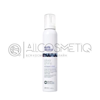 Пигментированные кондиционирующие крем сливки для осветленных волос - Milk Shake silver shine whipped cream 200 мл
